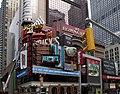 Hershey's Broadway (4671851685).jpg
