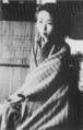 Hikono-1918.png