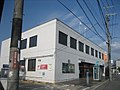 Hirakata-higashi post office 41015.JPG
