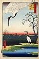 Hiroshige, Minowa, Kanasugi, Mikawashima, 1857.jpg