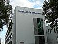 HochschuleOffenburg-D-Gebäude Juli2009.jpg