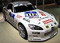 Honda S2000 Cup.jpg