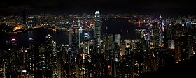 Hong Kong Night Skyline v2.jpg