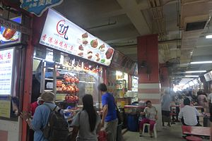 Hong Kong Soya Sauce Chicken Rice and Noodle - Singapore - March 28 2017.jpg