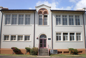President William McKinley High School - Image: Honolulu Mc Kinley HS Commercial bldg