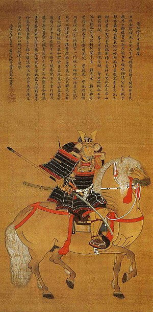 Kanō Motonobu - Hosokawa Sumimoto on Horseback by Kanō Motonobu, Eisei Bunko Museum, 1507