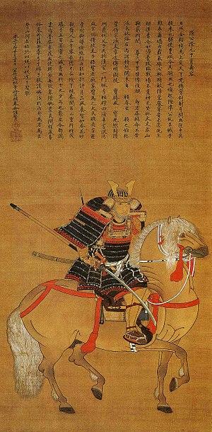 Hosokawa Sumimoto - Hosokawa Sumimoto on horseback, painted by Kanō Motonobu
