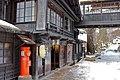 Houshi Onsen Chojukan (6573700409).jpg