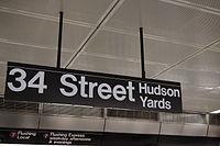 Hudson Yards (21396235165).jpg