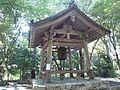 Hyakusai-ji Shōrō.jpg