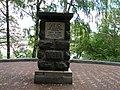 I. Bogun Monument.JPG