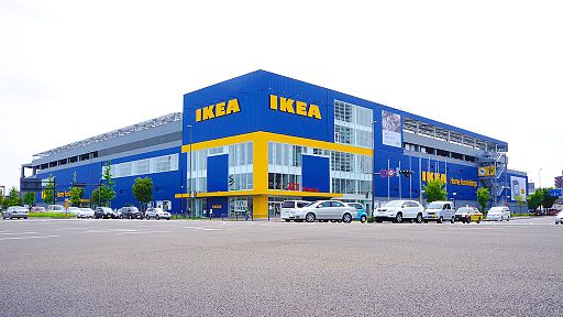 IKEA IS COMING TO DARWIN.. Sort of 😜