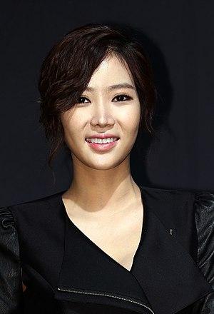 Im Soo-hyang - Image: Im Soo hyang crop