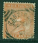 India postage Queen Victoria stamps used in Zanzibar - Blue three annas, before 1900.jpg