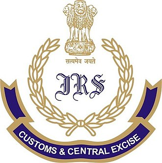 Indian Revenue Service - Image: Indian Revenue Service (C&CE)