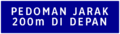 Indonesia Road Sign Toll Road distance guidance.png