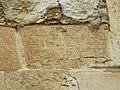 Inscription Antoninus Pius.jpg