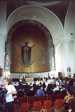 Cathedral of the Transfiguration (Markham) - Interior of the then-cathedral in 2002