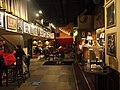 Interior of Paapan baari.jpg