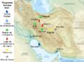 Iran nuclear program map-es.png