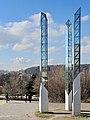 Irchelpark 2014-02-20 13-38-17 (P7800).JPG
