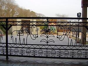Lok Virsa Museum - Image: Iron Dcoration from Pakistan