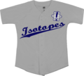 Isotopes jersey (2011).png