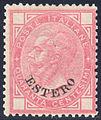 Italy Estero 1874 Sc9.jpg