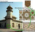 Itmad-Ud-Daulah-Tomb.jpg