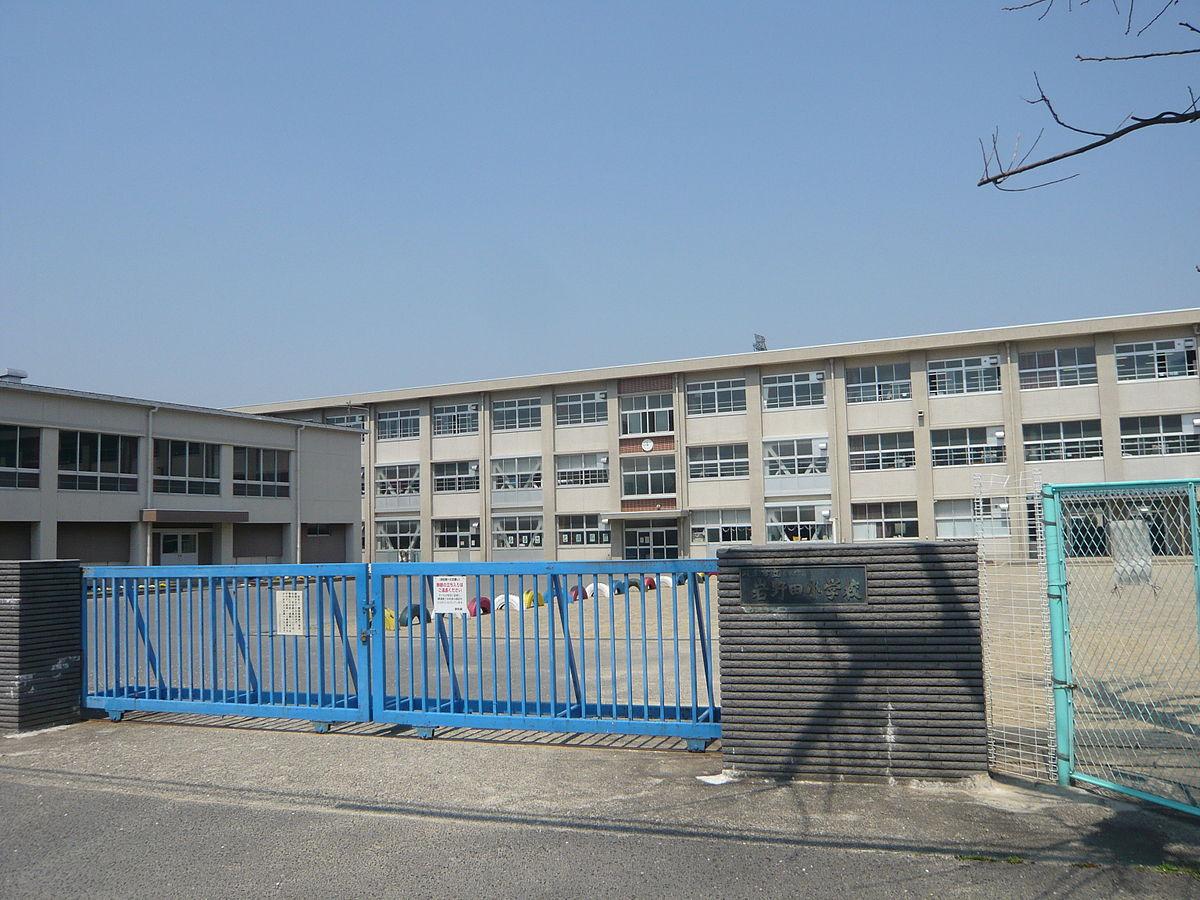 岐阜市立岩野田小学校 - Wikipedia