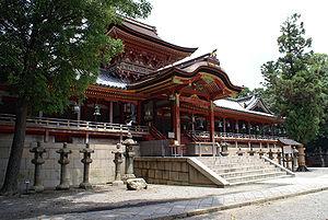 Hachiman shrine - Iwashimizu Hachimangū, a Hachiman shrine in Yawata, Kyoto.