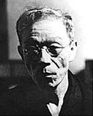 Kyōka Izumi - Izumi Kyōka