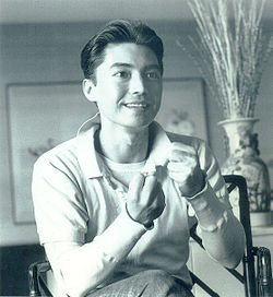 JOHNLONE1984SF.jpg