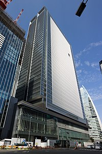 JP Tower Nagoya 201509