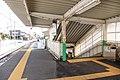 JRE-Aoyama-STA-Home.jpg