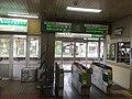 JR Hakodate-Main-Line Atsubetsu Station South Gate.jpg