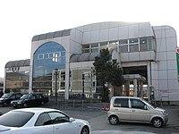 JR Sonobe Station East Gate.jpg