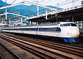 JR West Shinkansen 0 R27.jpg