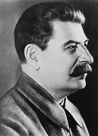 Premier of the Soviet Union - Image: J Stalin Secretary general CCCP 1942