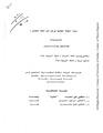 JUA0331358.pdf