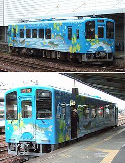 Nishikigawa Seiryū Line