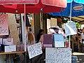 Jaffa Amiad Market 29.jpg