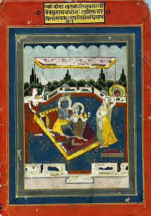 Chaitra - Chaitra month, Jaipur miniature in the National Museum in Warsaw.
