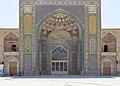 Jameh Mosque of Qazvin, 23 August 2018.jpg