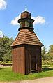 Jarošov, bell tower.jpg