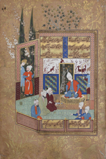 """Jealousy among Rivals"" attributed to Muhammadi. Miniature painting contained in a Persian volume entitled Busta by Sa'di in 1579, possibly under the patronage of Vizier Mirza Salman Jaberi. E.M. Soudavar Trust, Houston, Texas. Jealousy among Rivals.png"