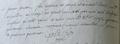 Jeanne Joucan Baptême 1792 Cancale.png