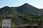 Jerome, Arizona by D Ramey Logan.jpg