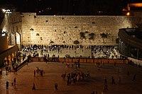 Jerusalem 07-2012 (7551633014).jpg
