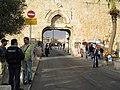 Jerusalem Dung Gate (2121760696).jpg